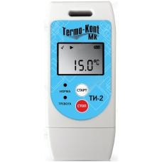 Температурный регистратор ТИ2 с гос. поверкой (внесен в гос. реестр СИ)
